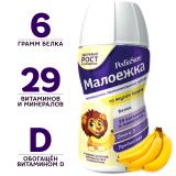"""ПедиаШур  """"Малоежка"""" 1.0 Банан с 1 года до 10 лет 200 мл"""