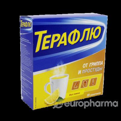 ТераФлю порошок со вкусом лимона № 10 пакетики