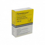 Пимафуцин 100 мг № 3 вагин. суппозитории