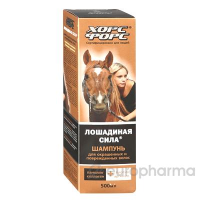 Лошадиная сила шампунь для окрашенных и повреж волос с колл,ланол,биотином и аргинином 500 мл