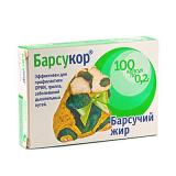 Барсучий жир Барсукор капсулы 0,2г № 100