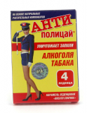 Анти-полицай №4, табл.