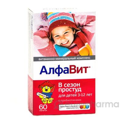 Алфавит в сезон простуды для детей №60, табл.