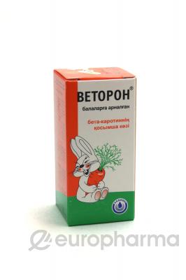 Веторон-Е 20 мл
