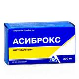 Асиброкс 200 мг, №20, табл.