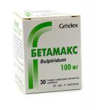 Бетамакс 100 мг, №30, табл.