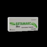 Бетамакс 50 мг, №30, табл.
