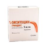 Окситоцин 5 МЕ/ 1,0, №10, амп.