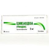 Циклодол 2 мг, №50, табл.