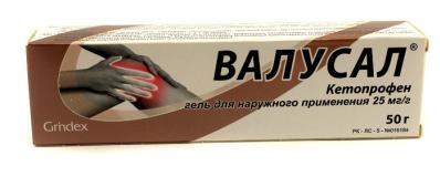 Валусал 25мг/г, 50 гр, гель