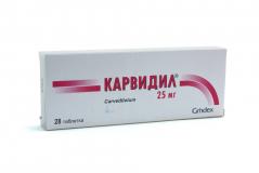 Карвидил 25 мг, № 28, табл.