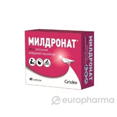 Милдронат 250 мг № 40 капс