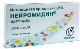 Нейромидин 0,5%, 1 мл, №10, амп.