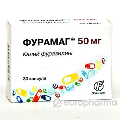 Фурамаг 0,05 мг, №30, капс.