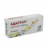 Адаптол 500 мг № 20 табл