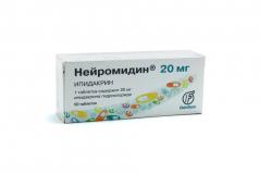 Нейромидин 20 мг № 50 табл