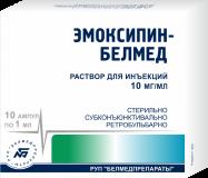 Эмоксипин 10 мг/мл, 1 мл, №10, амп.