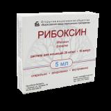 Рибоксин 2% 5 мл № 10 амп
