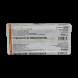 Пиридоксина гидрохлорид 5% 1 мл № 10 амп