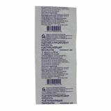 Ацетилсалициловая кислота 0,5 г № 10 табл