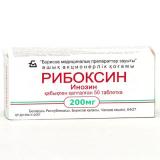 Рибоксин 200 мг № 50 табл