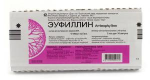 Эуфиллин 2,4%, 5 мл, №10, амп.
