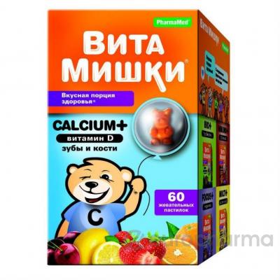 ВитаМишки Calcium+ №60 жев.пастилки