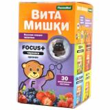 ВитаМишки Focus+ №30 жев.пастилки