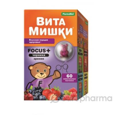 ВитаМишки Focus+ №60 жев.пастилки