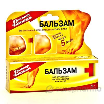 Биокон Бальзам для огрубевшей и потреск.кожи стоп 75 мл