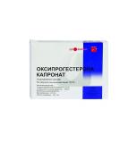 Оксипрогестерона капронат 12,5%, 1 мл, №10, амп.