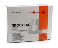 Простекс 10 мг № 10 лиофилизат д/пригот р-ра
