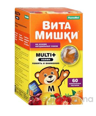 ВитаМишки Multi+ №60 жев.пастилки