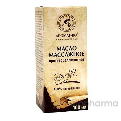 Ароматика масло массажное противоцеллюлитное, 100мл