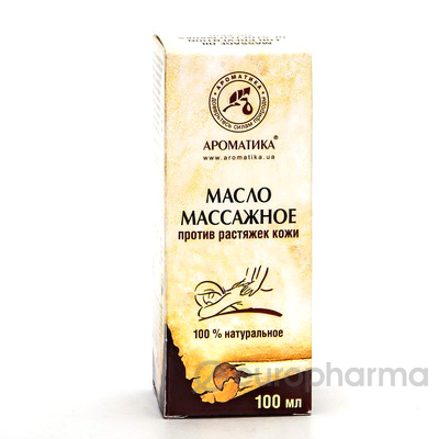 Ароматика масло массажное против растяжек кожи, 100 мл