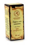 Ароматика масло эфирное, Лимон 10 мл
