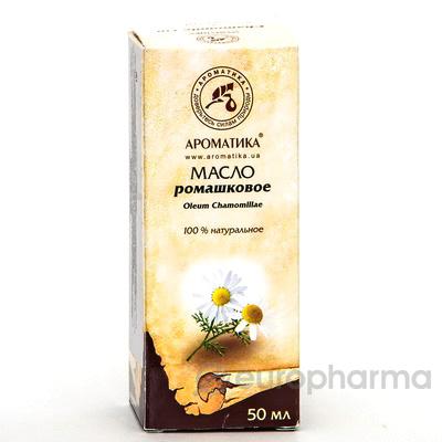 Ароматика масло натуральное, Ромашка 50 мл
