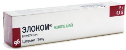 Элоком 0,1%, 15 гр, крем