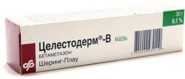 Целестодерм-В 30 гр, 0,1%, мазь