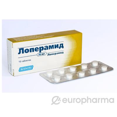 Лоперамид 20 мг, №10, капс.