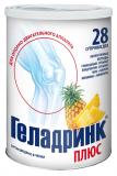 Геладринк Плюс ананас 28 сут. доз порошок в бан.