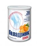 Геладринк Плюс апельсин 28 сут. доз порошок в бан.