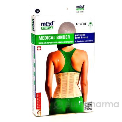 Бандаж лечебно-профилактический эластичный МеdTextile 4001M