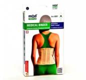 Бандаж лечебно-профилактический эластичный МеdTextile 4001 XL