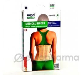 Бандаж лечебно-профилактический эластичный МеdTextile 4001 XXL
