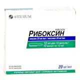 Рибоксин 2%, 10 мл, №10, амп.