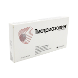 Тиотриазолин 2,5 % 2 мл № 10 амп