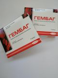 Гембаг 100 мг/2 мл №5 раствор для инъекций