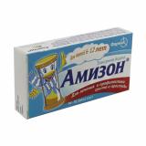 Амизон 0,125 мг № 10 табл покрытые оболочкой