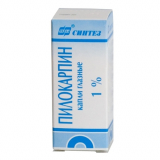 Пилокарпина г/х 1%, 10 мл, гл. капли